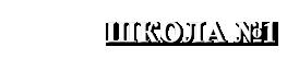 Официальный сайт МОУ СШ №1 им.Логинова, г.Волжский Школа №1