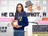 Всероссийский конкурс для учащихся 5-7 и 8-10 классов «Большая перемена»